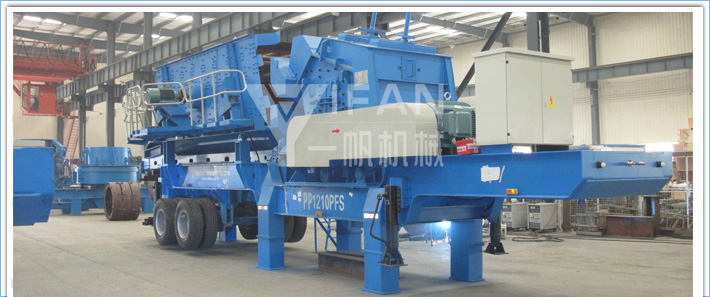 mobile impact crusher station , mobile screening station