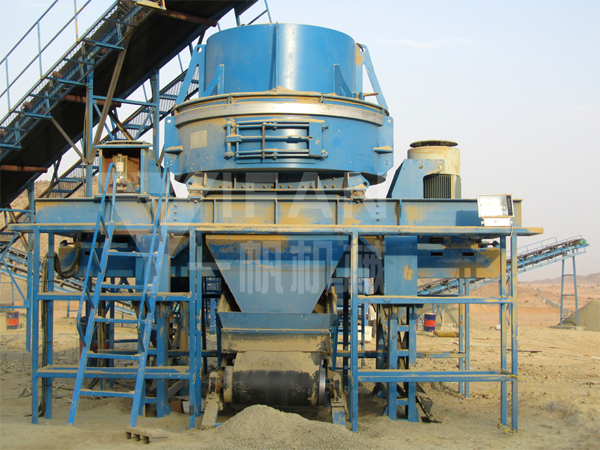 sand making machine - 250t/h aggregate production line