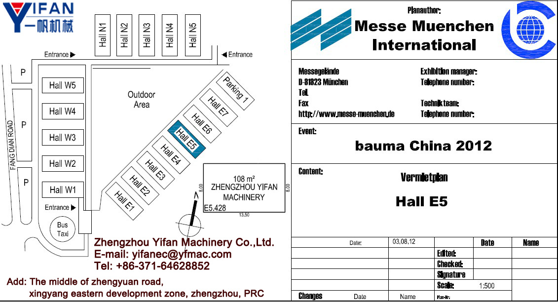 Congratulations Yifan machinery to participate in the 2012 Shanghai Bauma exhibition