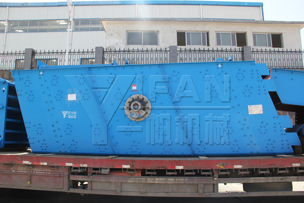 4YK1860 Circular Vibrating Screen