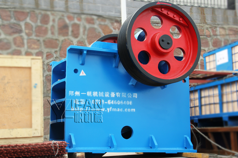 PE400-600 Jaw Crusher