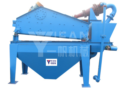 Sand Collecting System,Fine sand collecting system,SS Series Sand Collecting System