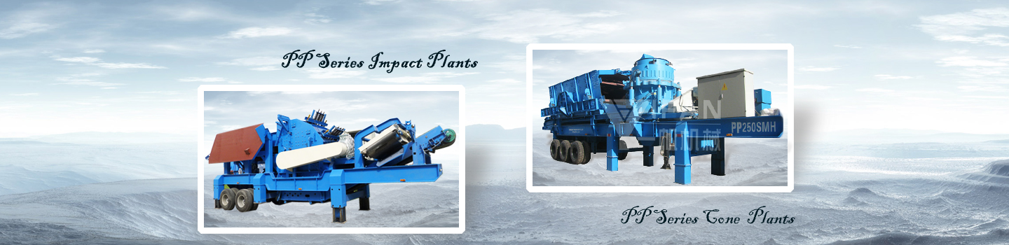 Impact crusher has been successfully applied to the mobile Impact crusher