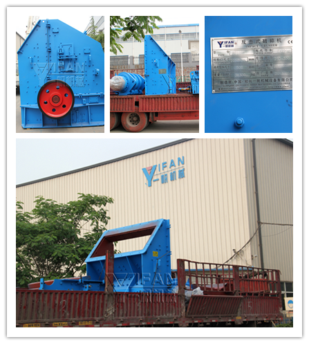 YIFAN PF1520 Impact Crusher is to be Sent to Middle East customer  Middle East customer