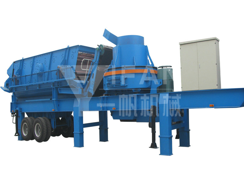 Vertical impact mobile crushing plant station,Vertical impact crusher