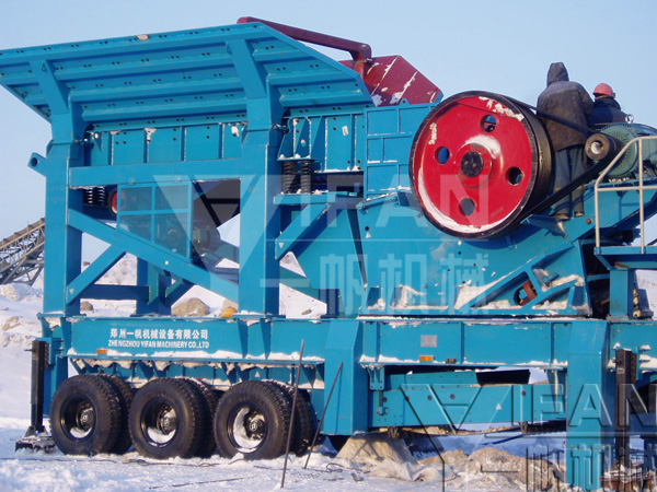 Russian mobile jaw crusher site