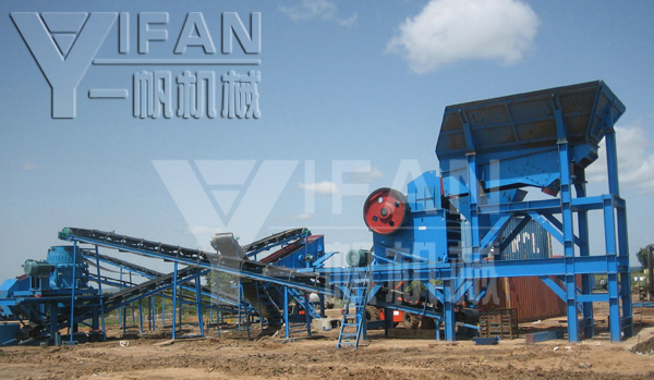 mobile jaw crusher employed in Africa