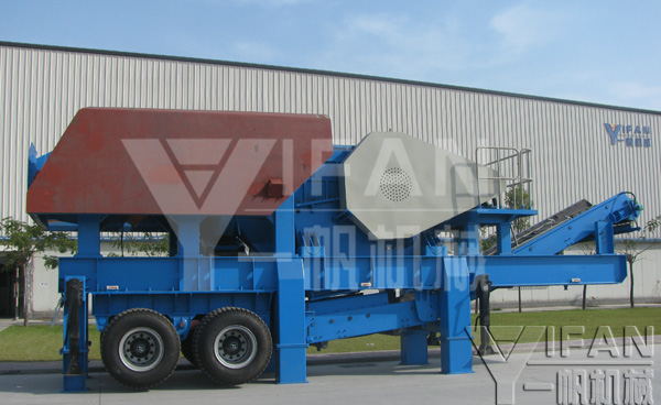 Mobile Jaw Crusher latest products